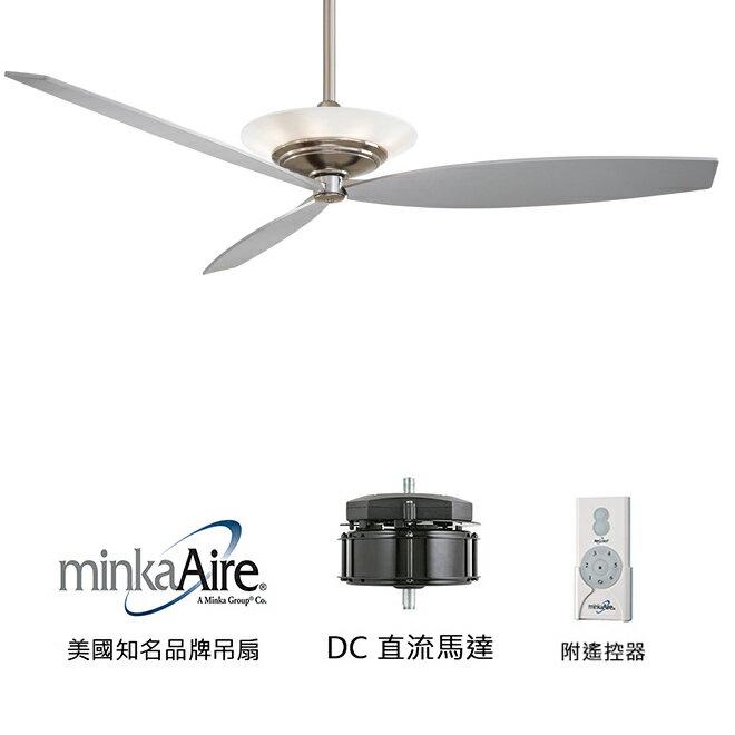 <br/><br/>  [top fan] MinkaAire Moda 60英吋DC直流馬達吊扇附上燈(F737-BN)刷鎳色<br/><br/>