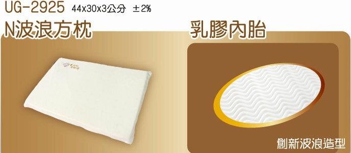 Mam Bab夢貝比 - 有機棉N波浪方枕 -單枕套 2