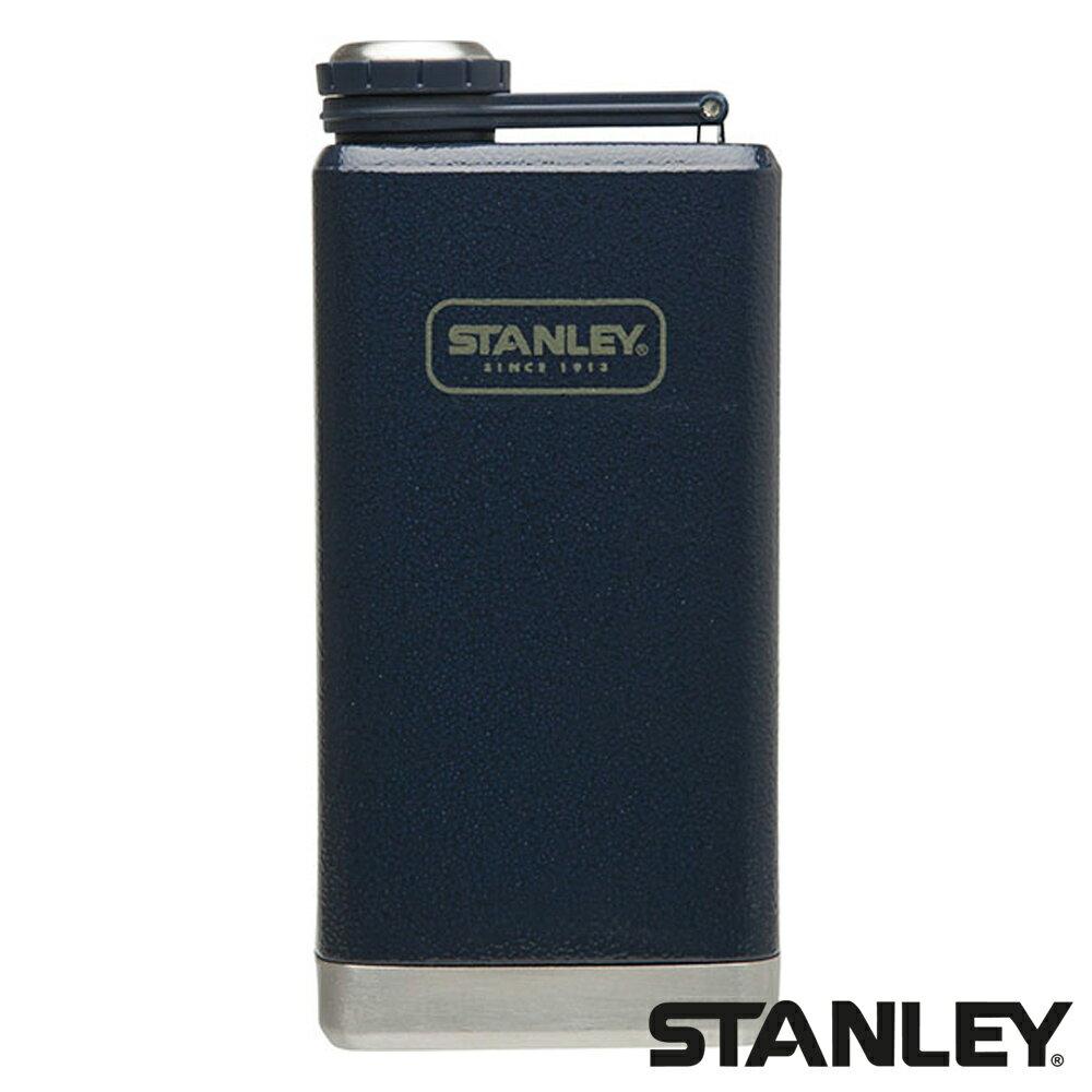 【美國 Stanley】SS Flask 經典酒壺 0.24L『錘紋藍』1001564 露營 戶外 酒杯 水壺 隨身攜帶 旅遊 野餐