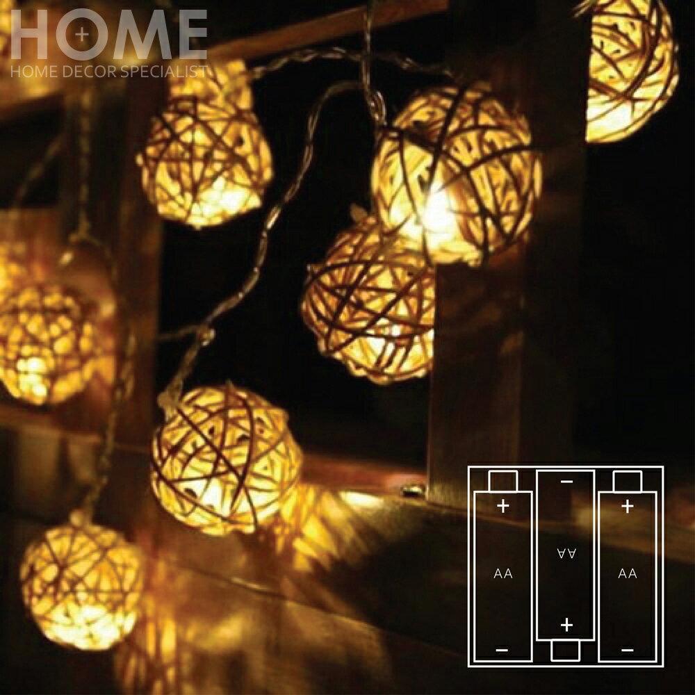 HomePlus 創意燈飾 泰國籐球燈串 白色/黃光 氣氛燈 LED燈 浪漫婚禮 派對飾品 手工籐球 生日 球燈 聖誕燈 情人節