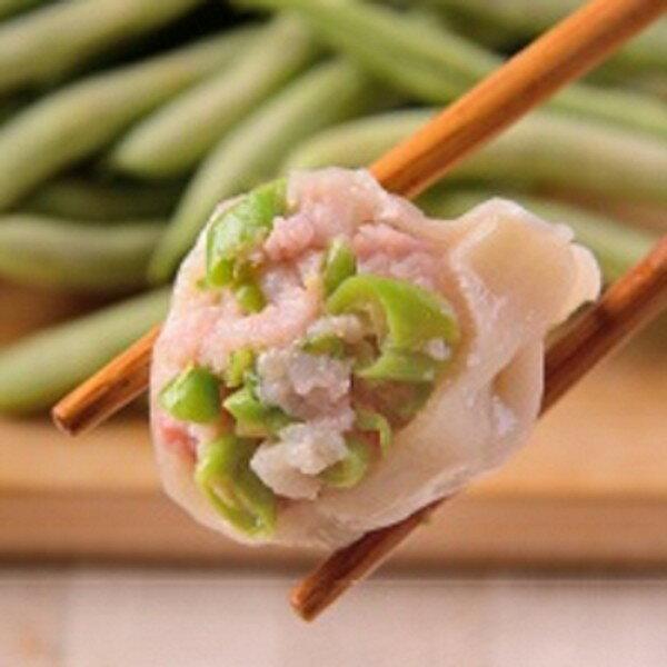 四季豆豬肉水餃 - 限時優惠好康折扣