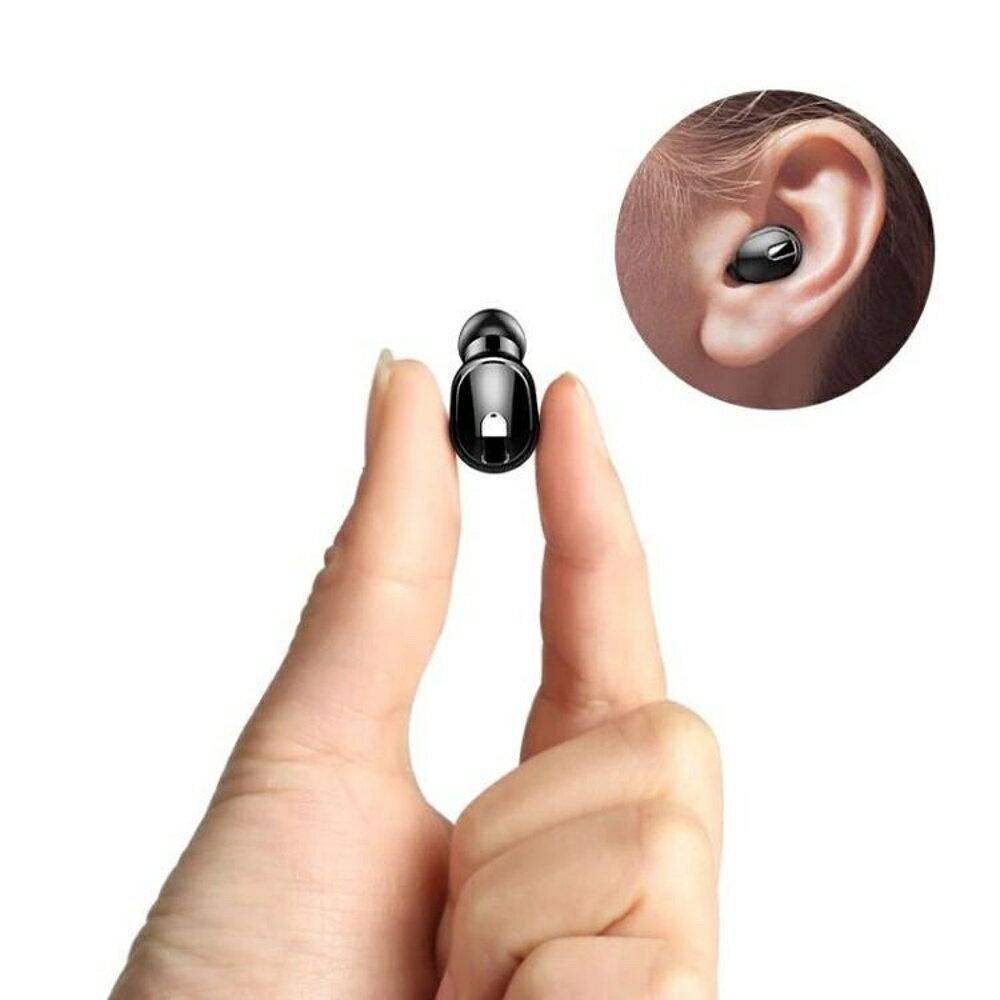新科隱形藍芽耳機超小掛耳式開車不充電的單入耳塞微型無線迷你運動超長全館 萌萌