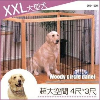 凱莉小舖【MS129H】日本品牌 木製寵物/狗窩/狗屋 超大型狗圍欄4尺X3尺狗籠 送托盤
