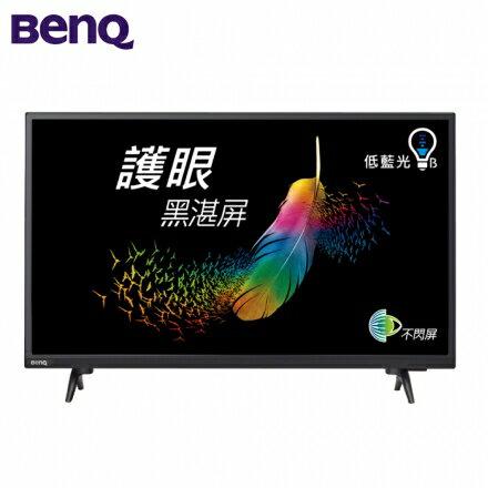【BenQ 明基】43型LED護眼液晶電視顯示器+視訊盒 43CF500+DT-145T