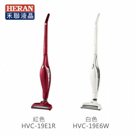 【HERAN 禾聯】直立式2in1無線手持吸塵器-紅 HVC-19E1R