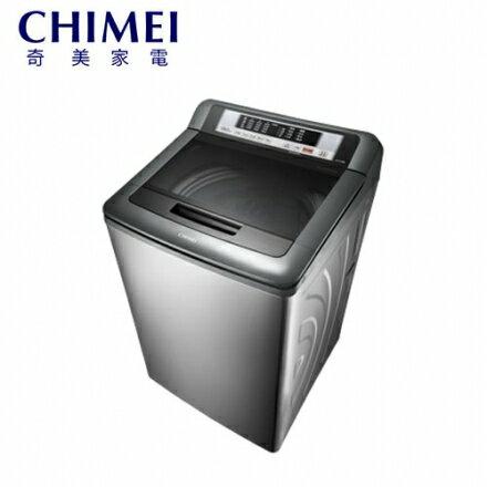 【CHIMEI 奇美】13公斤 定頻內外不鏽鋼洗衣機 WS-P1388S