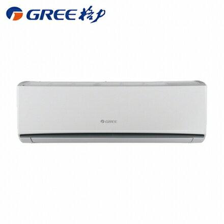 ~GREE 格力~3~5坪 變頻單冷 一對一分離式冷氣 GSDQ~23CO  GSDQ~2