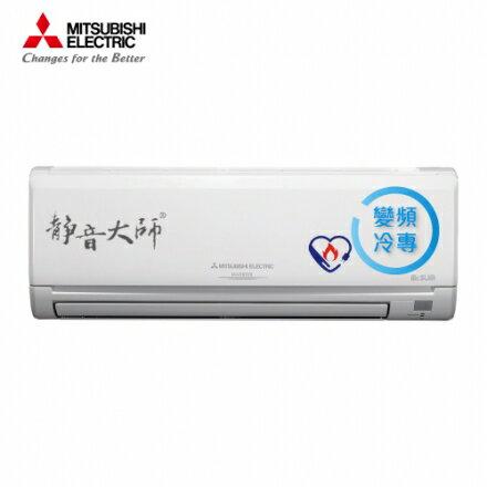 【MITSUBISHI 三菱】3-4坪 靜音大師 1級 變頻冷專一對一分離式冷氣 贈除甲醛車用清淨機(MSY-GE22NA/MUY-GE22NA)