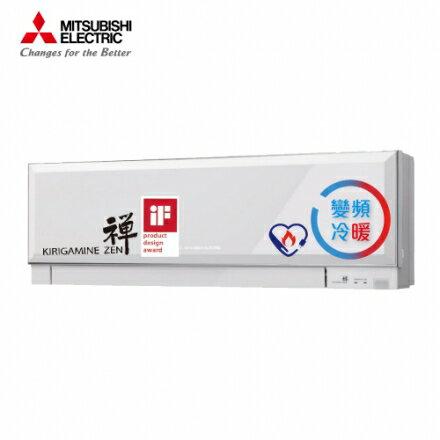 【MITSUBISHI 三菱】6-7坪 禪 1級 變頻冷暖一對一分離式冷氣-白 贈除甲醛車用清淨機(MSZ-EF42NA/MUZ-EF42NA)