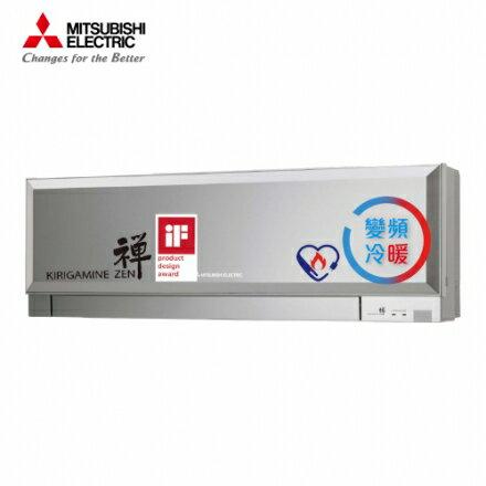 【MITSUBISHI 三菱】6-7坪 禪 1級 變頻冷暖一對一分離式冷氣-銀 贈除甲醛車用清淨機(MSZ-EF42NA/MUZ-EF42NA)