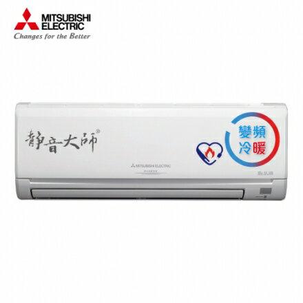 【MITSUBISHI 三菱】3-4坪 靜音大師 1級 變頻冷暖一對一分離式冷氣 贈除甲醛車用清淨機(MUZ-GE22NA/MSZ-GE22NA)