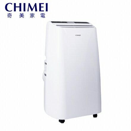 【CHIMEI 奇美】3-5坪 3in1三合一移動式冷氣 奇美最新二代機種 強力登場(RM-G28CB2)