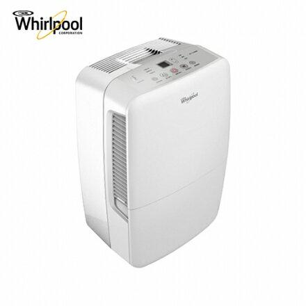 【Whirlpool 惠而浦】25公升除溼機 贈除甲醛車用清淨機(WDEE50W)