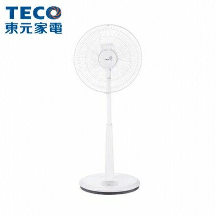 ~TECO 東元家電~14吋機械式DC直流立扇 電風扇 XA1463VD