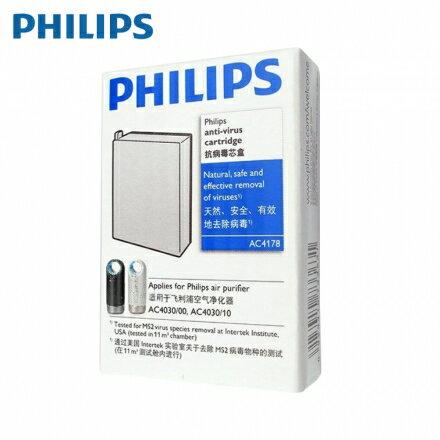 【PHILIPS 飛利浦】抗病毒蕊盒 AC4030專用(AC4178/00)
