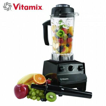 【Vitamix 美國家電】精進型 全營養調理機-黑(TNC5200)