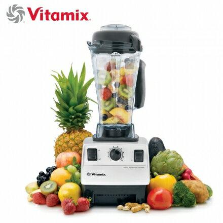 【Vitamix 美國家電】精進型 全營養調理機-白(TNC5200)