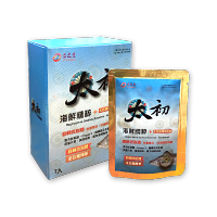 https://tshop.r10s.com/b33/01d/96c3/fdbd/c0dd/0910/e3ec/117feb82f60242ac110006.png