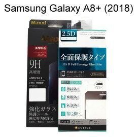 滿版鋼化玻璃保護貼SamsungGalaxyA8+(2018)6吋黑色