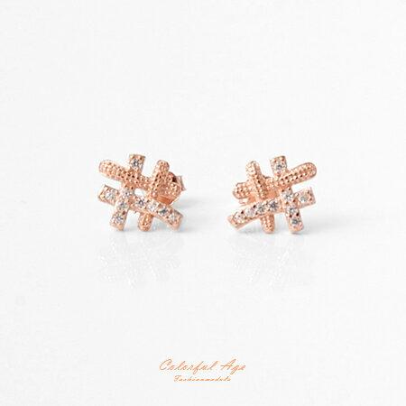 925純銀耳針 鏤空井字鑲鑽耳環耳飾 抗過敏特性 優雅迷人 創造獨特風格 柒彩年代~NPD
