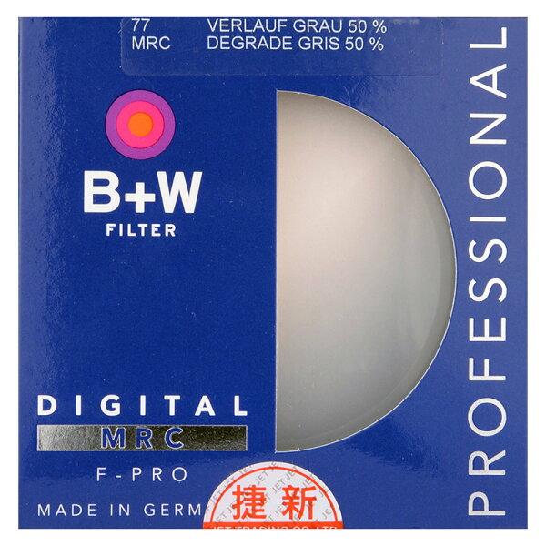 ◎相機專家◎B+WF-Pro82mm701GraduatedND50%MRC漸層減光鏡捷新公司貨