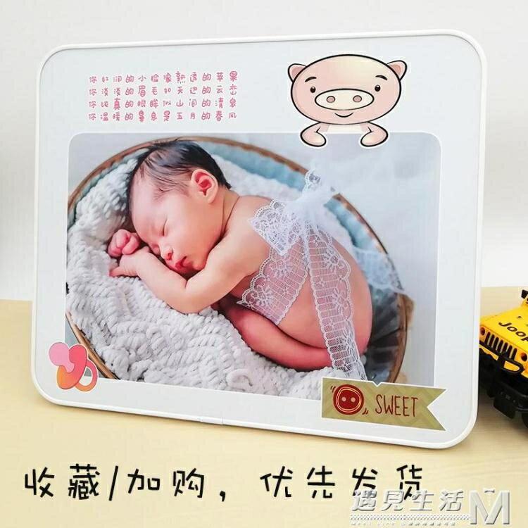 照片定制兒童相框擺台創意可愛洗照片加相框寶寶滿月照百天照制作/可開發票/可開發票/特價