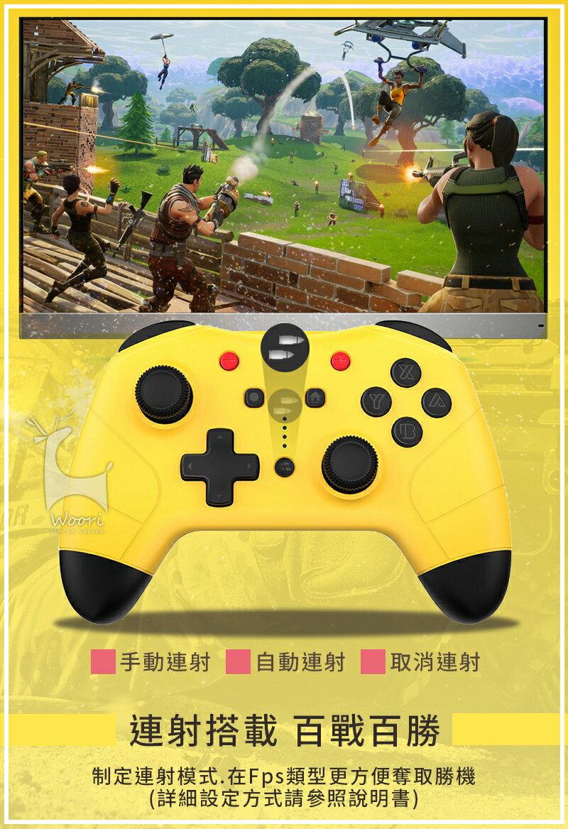 【好評發售中】@Woori 3c@ 任天堂 Nintendo switch  PRO 手把 NS 控制器 良值 2G 二代 搖桿 支援NFC 無線手把 (三色) (贈送TYPE-C手把充電線) 4