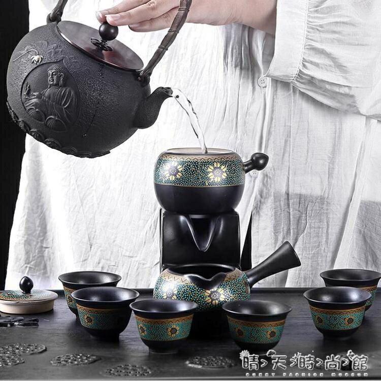 晨高煅泥時來運轉茶具套裝石磨泡茶器全自動功夫茶具茶杯子 艾琴海小屋