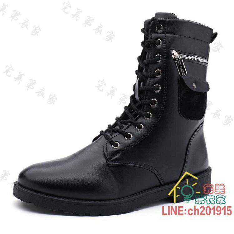 馬丁靴 秋季馬丁靴男高幫黑色男靴百搭男士皮靴工裝中靴子潮冬季戶外加絨-限時折扣