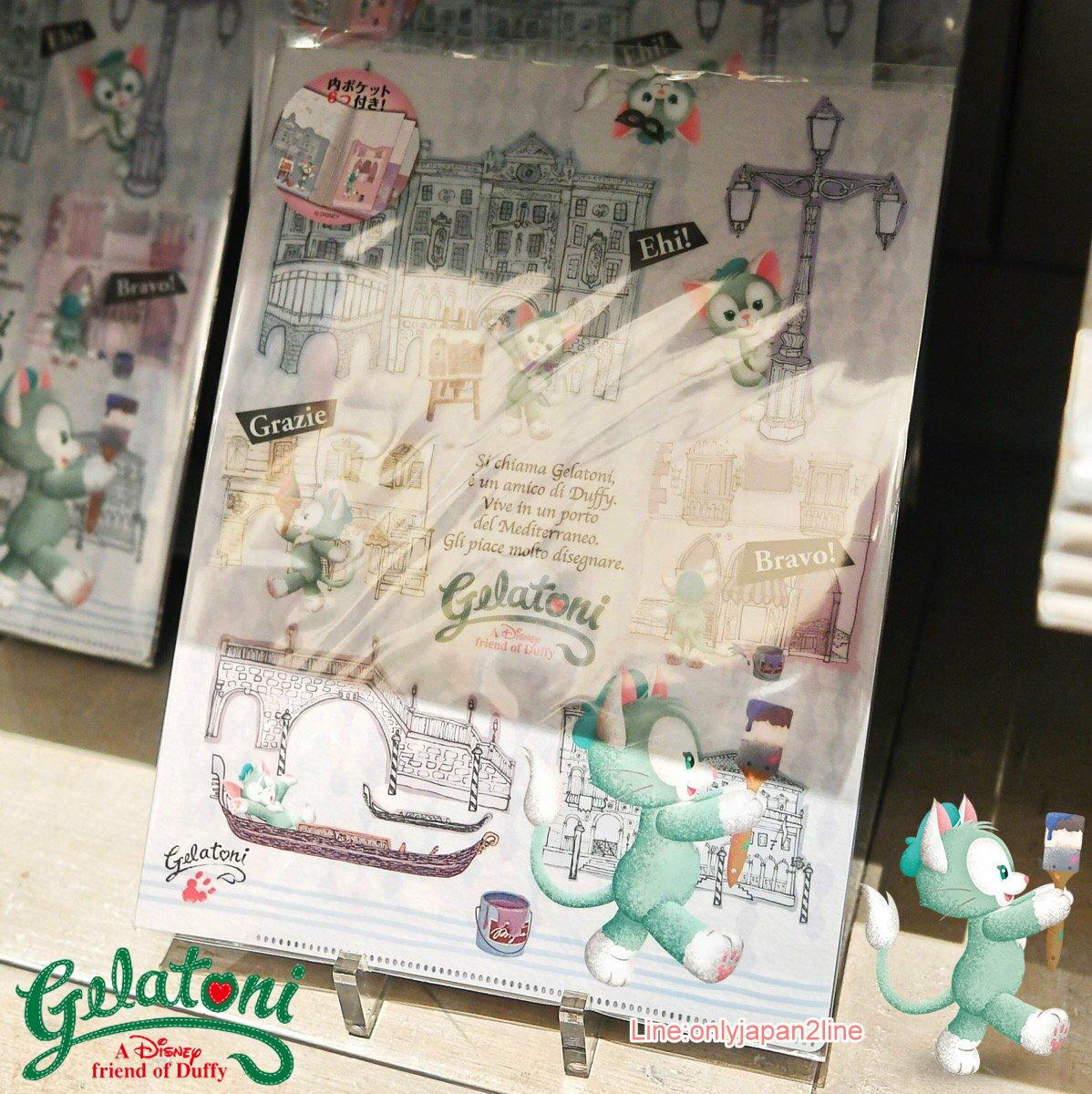 【真愛日本】經典A4資料夾三入組-傑立東尼CAA 傑拉東尼 畫家貓 雪莉玫 Duffy 達菲熊&ShellieMay