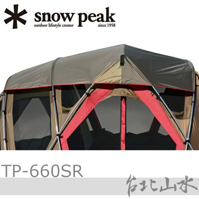 Snow Peak TP-660SR 加長型客廳帳Pro.-頂布/帳篷頂布/TP-660專用/日本雪峰