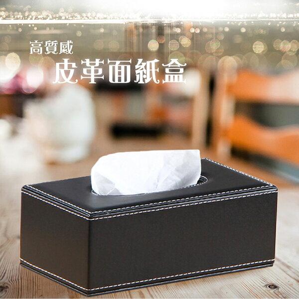 【巴芙洛】皮革面紙盒-小