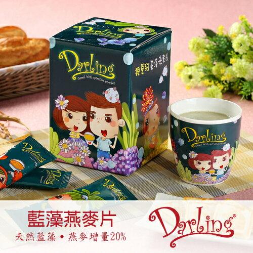 《親愛的》藍藻燕麥片16包(33g/包)