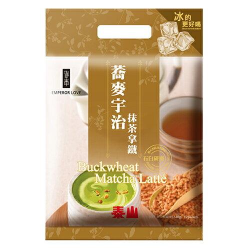 ★超值2件組★御奉蕎麥宇治抹茶拿鐵240g【愛買】