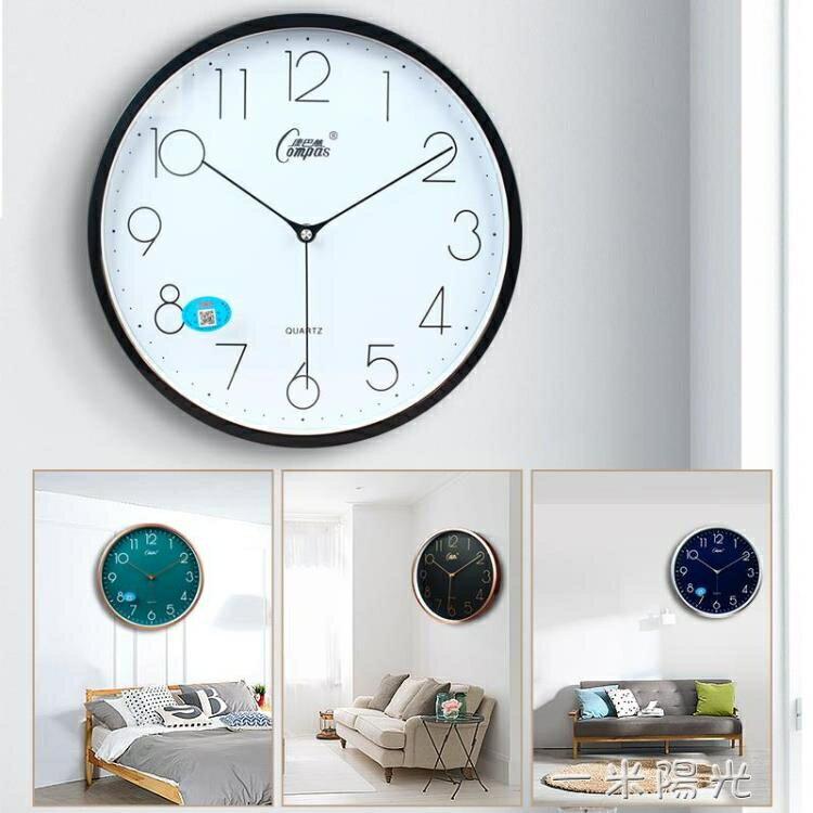 靜音客廳石英鐘簡約鐘錶創意掛鐘家用時尚掛墻時鐘北歐時鐘yh