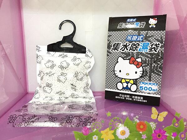 【省錢博士】Hello Kitty 吊掛式集水除濕袋 / 單包