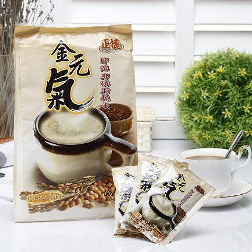 金元氣即溶卵磷脂糙米~~是全家早餐、宵夜、點心、零嘴的好伴侶。