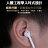 iPhone 耳機 3.5mm 蘋果耳機【送收納盒】線控 麥克風 高音質 Apple EarPods (78-4115) 7
