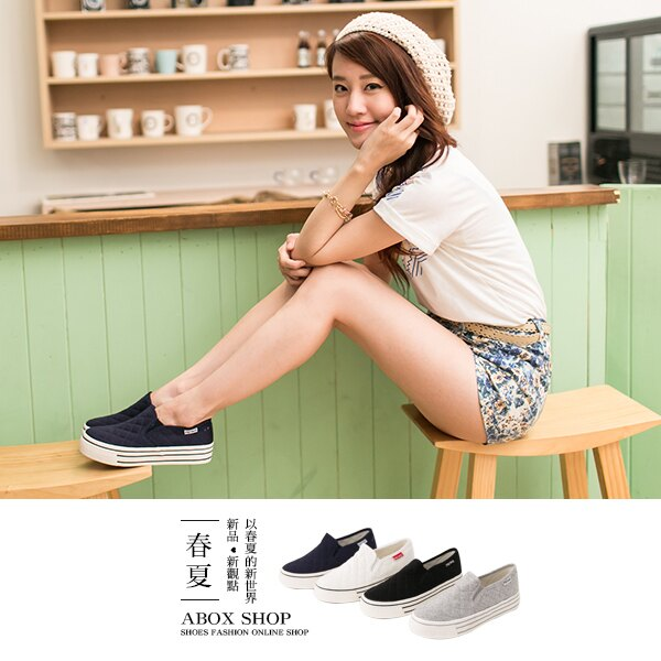 格子舖*【APRW855】 韓國熱賣 格菱紋車線布料 厚底增高3.5CM休閒帆布鞋 樂福鞋 懶人鞋 4色