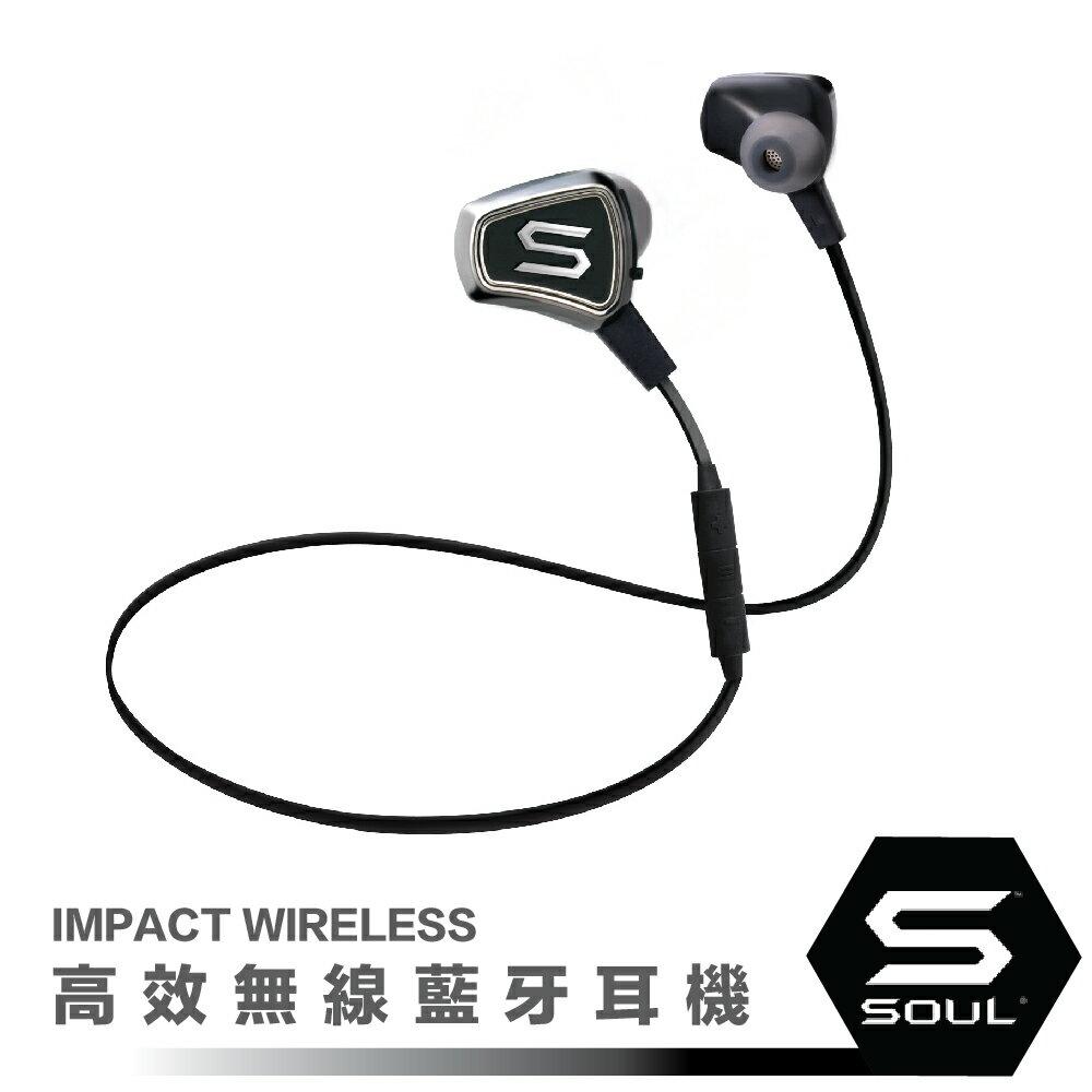 SOUL IMPACT WIRELESS 高效無線藍牙耳機 - 黑色 (台灣公司貨)