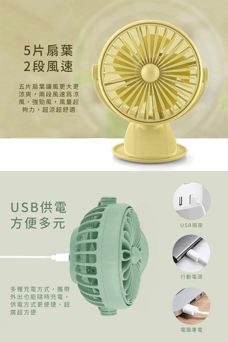 【USB涼爽電扇 車用款|桌立款】夾扇 迷你風扇 小風扇 手持扇 夏日必備 USB供電 360度轉向 靜音【LD356】
