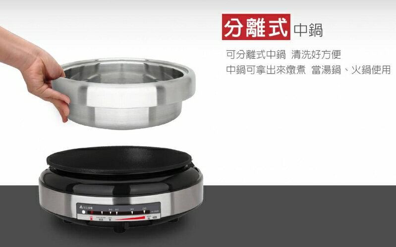 *****東洋數位家電**** 元山 3.8L 分離式不鏽鋼電熱鍋 YS-5380IC 萬用電火鍋