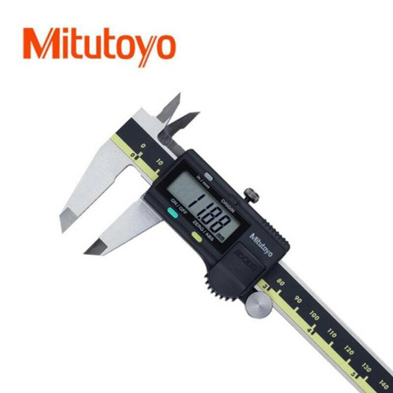三豐Mitutoyo數顯卡尺0-150-200-300MM 電子遊標卡尺 巴拉巴拉