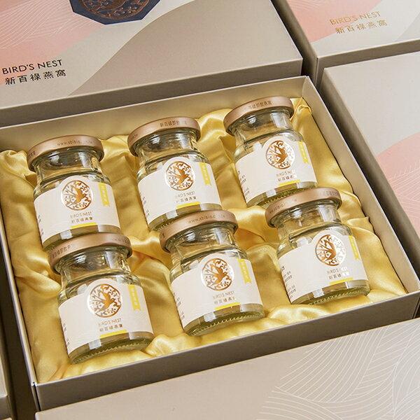 新百祿燕窩 經典燕窩禮盒(60克x6入) 豐富營養滑嫩燕絲,三種口味一次滿足