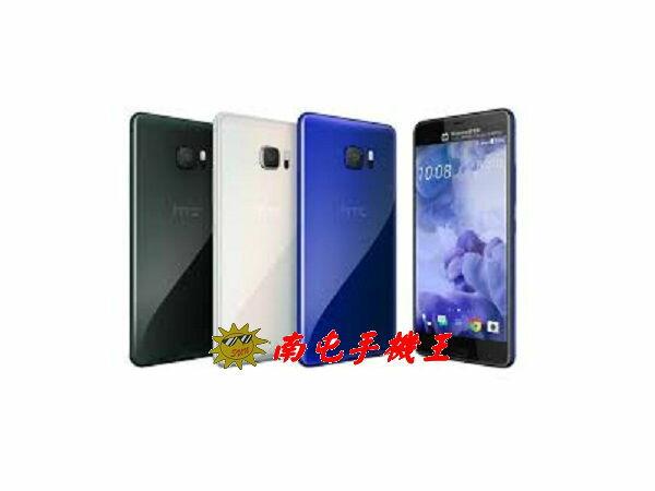 ←南屯手機王→ HTC U Ultra 5.7 吋 大螢幕128GB 雙卡雙待【宅配免運費】