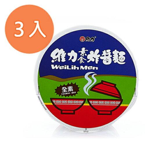 維力 素食 炸醬麵 90g (3碗入)/組