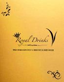Royal Drinks