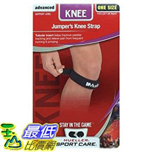 [106美國直購] Mueller 護膝帶 Jumper Knee Strap