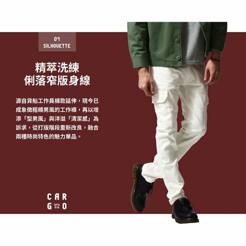 窄管褲 Skinny 7