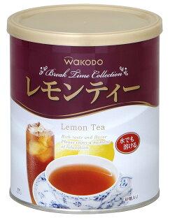 JE精品美妝:日本暢銷排行榜飲品和光堂WAKODO沖泡式檸檬紅茶【JE精品美妝】